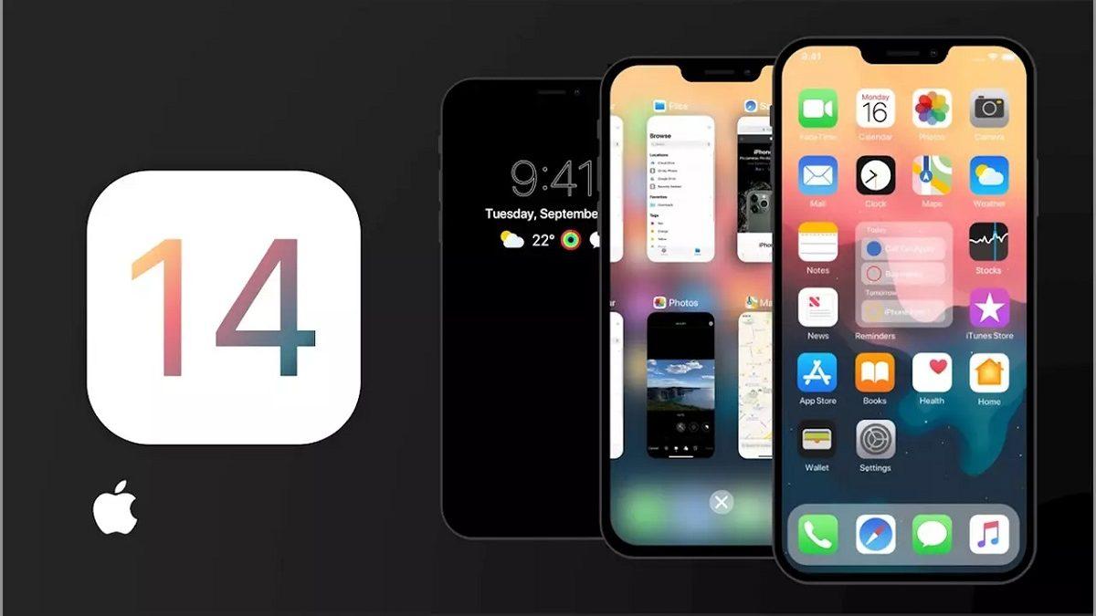 اطلاعات لورفته iOS 14