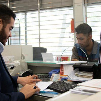 بررسی طرح بانکداری اسلامی