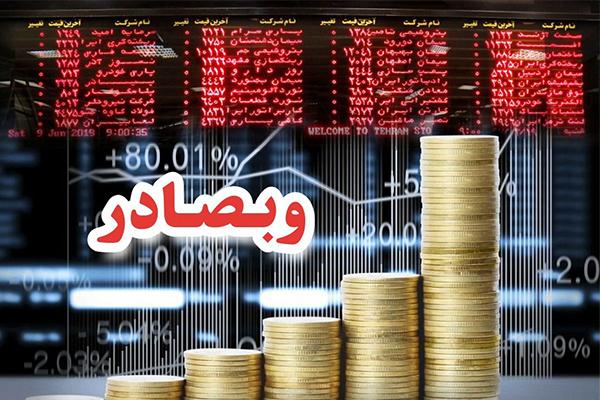 دوره معاملاتی قرارداد اختیار معامله بانک پارسیان و صادرات