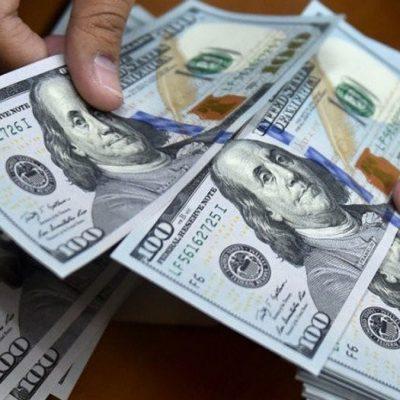 کنترل ارز