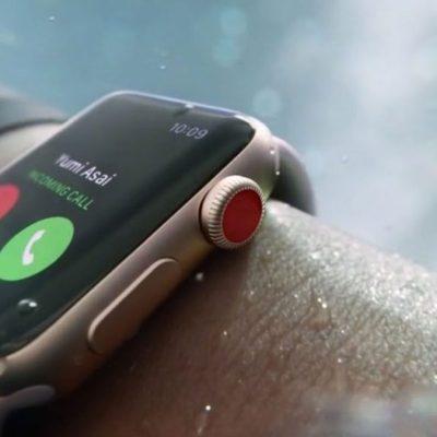 قفل آب ساعت هوشمند اپل