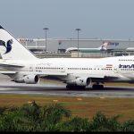 هواپیما بوئینگ 747