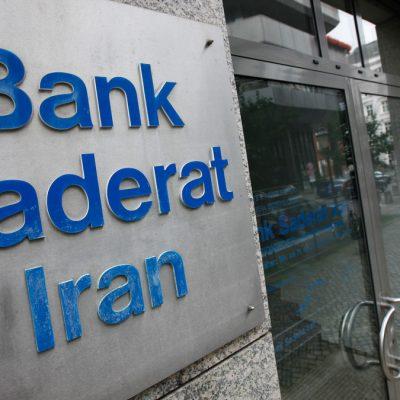 سود خالص بانک صادرات به 2500 میلیارد ریال افزایش یافت