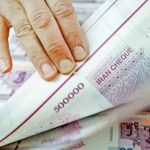 اوراق بدهی دولت