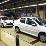 تجدیدنظر قیمت خودرو