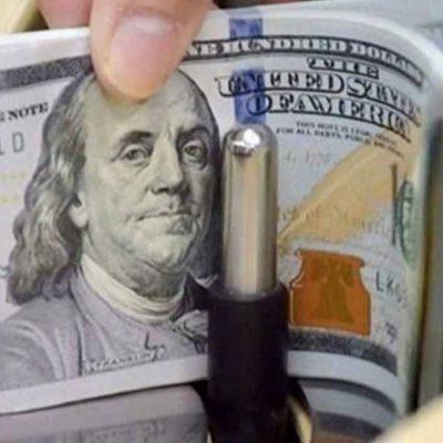 300 میلون دلار در نیما