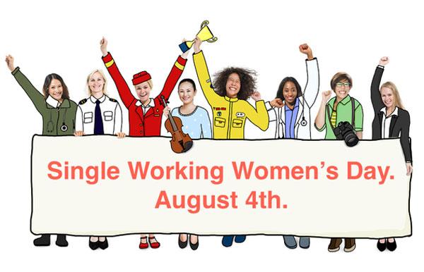 روز زنان شاغل مجرد