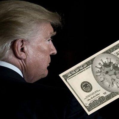بدهی فدرال آمریکا