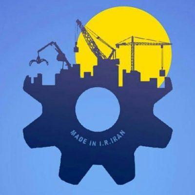 تولیدکنندگان داخلی