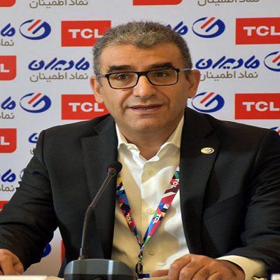 شرکت ماشین های اداری ایران
