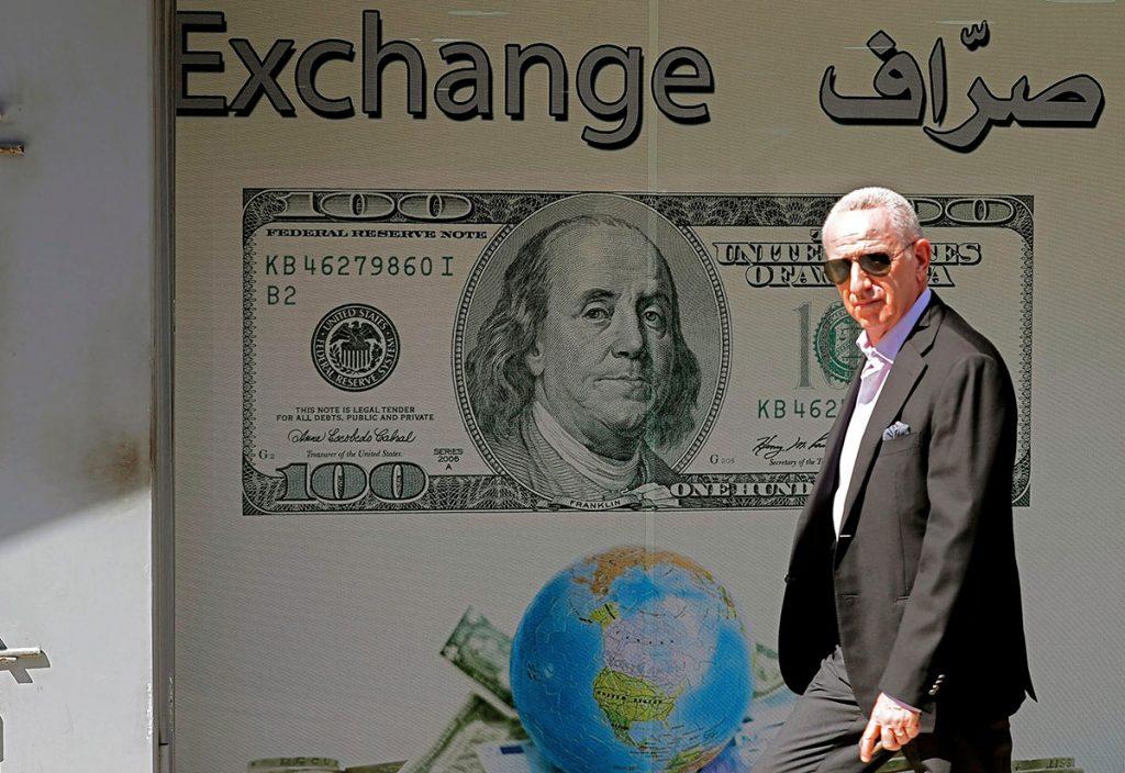 لبنان و ارز دیجیتال