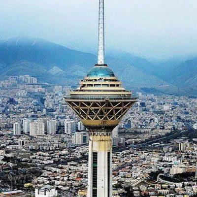 هزینه زندگی در تهران