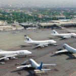 تسهیلات خطوط هوایی