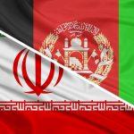 حمایت افغانستان از سرمایهگذاران ایرانی