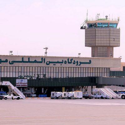 فرودگاه مهراباد