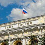 ارز دیجیتال ملی سلاح روسیه در برابر تحریم