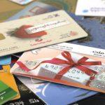 حذف کارت بانکی فیزیکی