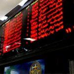 بازارگردانی شرکت های بورسی