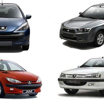 چهارمین فروش فوق العاده ایران خودرو
