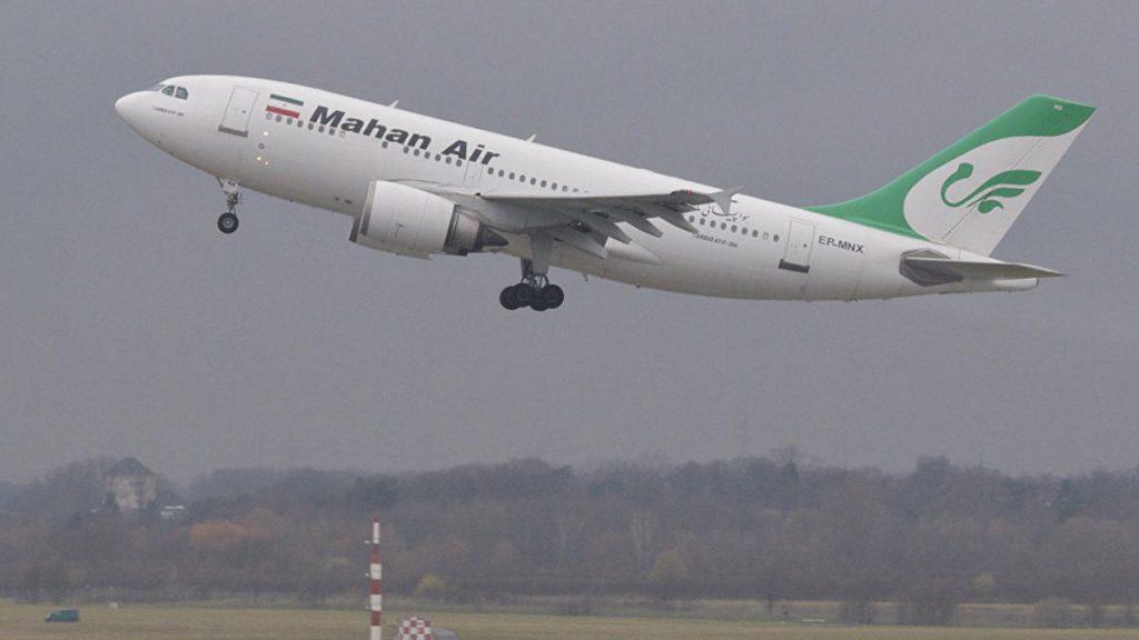 خطوط هوایی ایران ایر