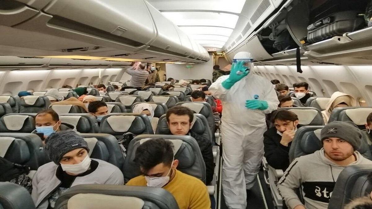 پروازهای بین المللی