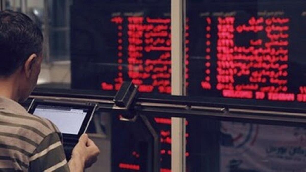 منابع صندوق تثبیت بازار سرمایه