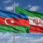 شهرک صنعتی مشترک ایران و آذربایجان