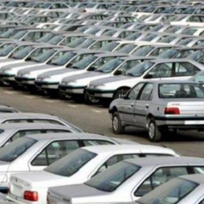 قرعه کشی خودروسازان