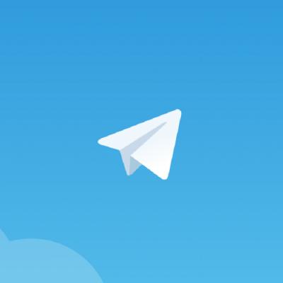 نرخ داده های تلگرام