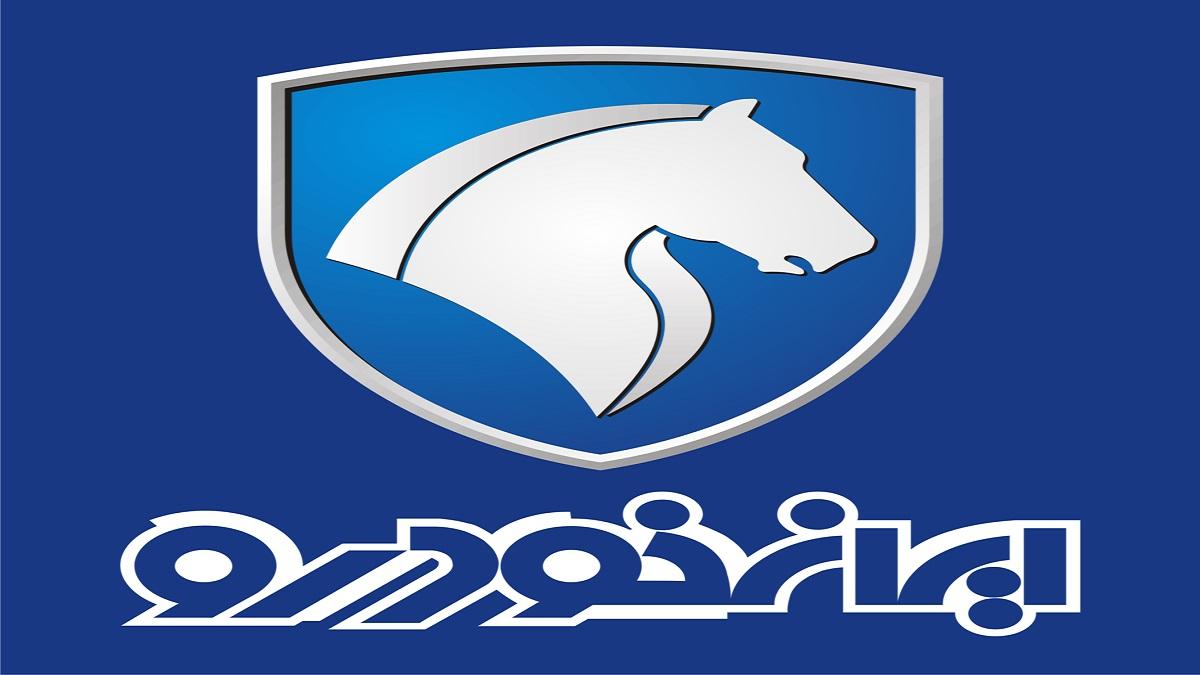 پیشفروش سه محصول پرتقاضای ایران خودرو