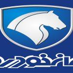 برگزاری قرعهکشی محصولات ایران خودرو