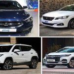 طراحی خودروهای مدرن
