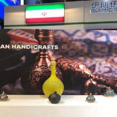 شریک تجاری اصلی ایران چه کشوری است؟