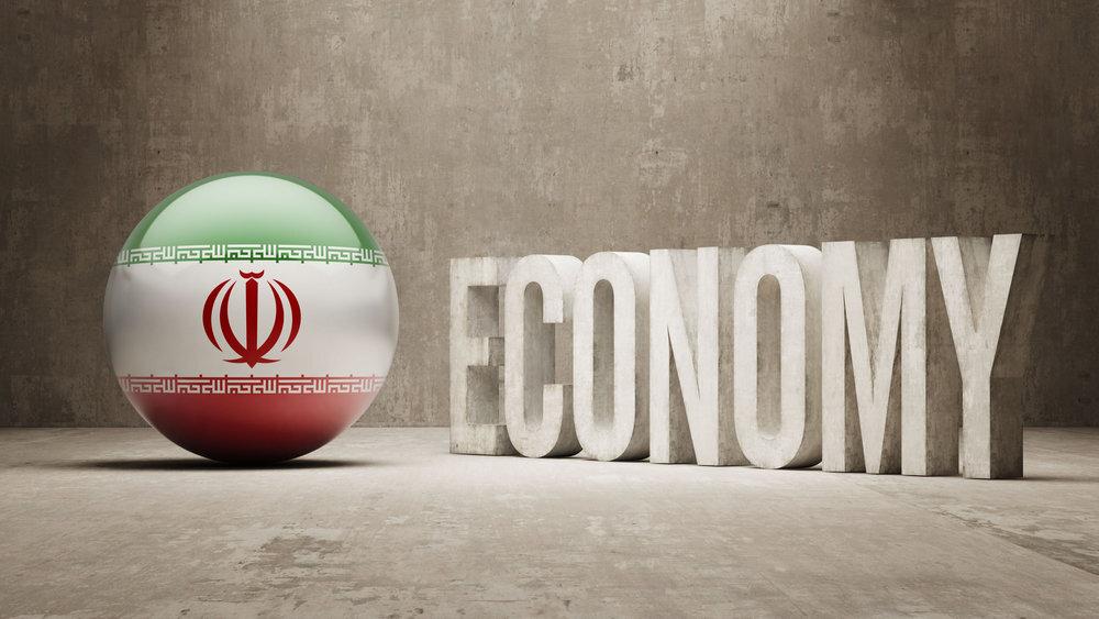 پیش بینی بانک جهانی از بهبود اقتصاد ایران در سال 1400