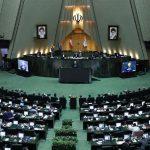 طرح اقدام راهبردی برای لغو تحریم ها