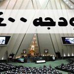 رشد صادرات نفت ایران