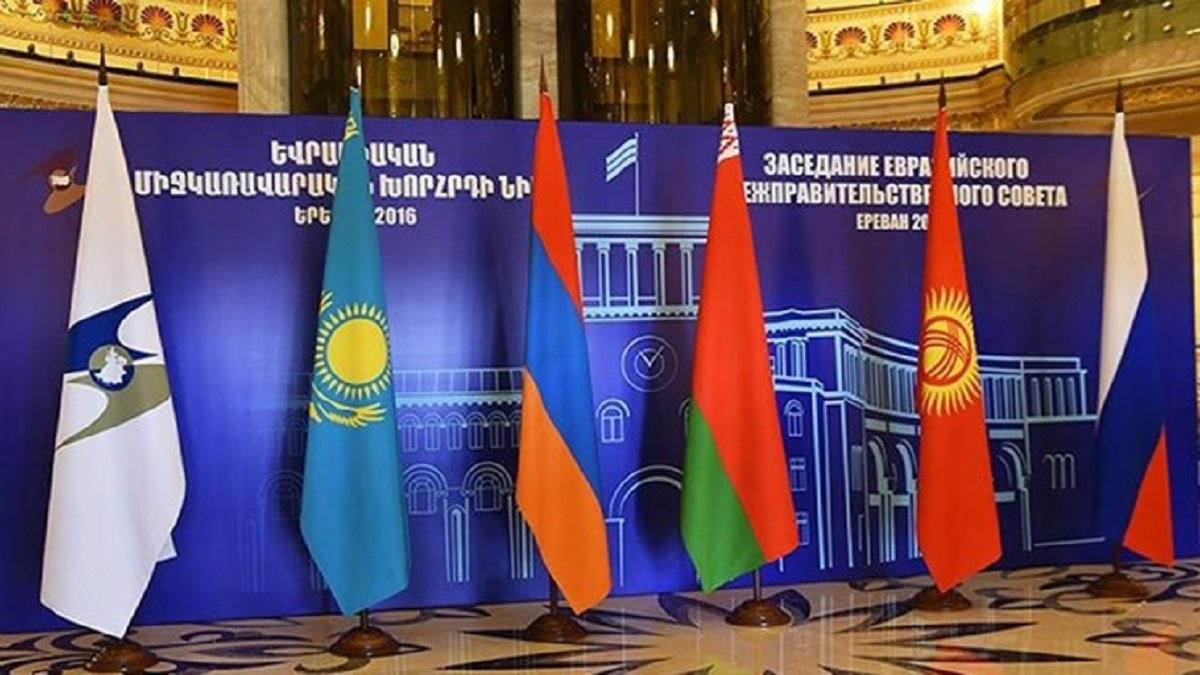 تجارت آزاد با اتحادیه اوراسیا از سال 1401 آغاز میشود