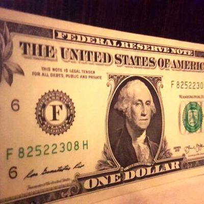 ارزش دلار امریکا افزایش یافت.