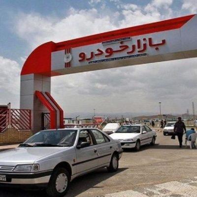 قیمت خودرو روزانه کاهش مییابد.