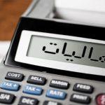 مالیات، جایگزین قرعه کشی در فروش خودرو