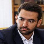 احضار وزیر ارتباطات به دادگاه