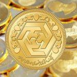 کاهش قیمت سکه در بازار
