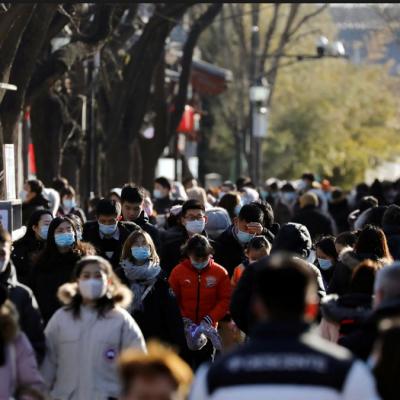 صعود اقتصاد چین