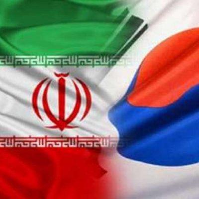 تکلیف اموال بلوکه شده ایران در دنیا