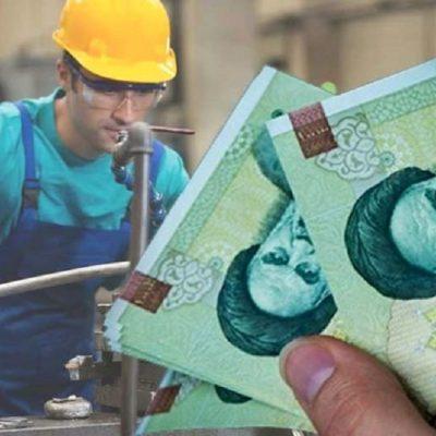 پرداخت عیدی کارگران