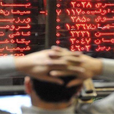 حل مشکلات سهامداران بورس