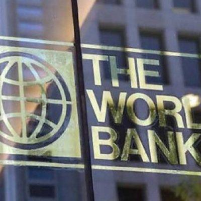 علت سیاسیکاری بانک جهانی