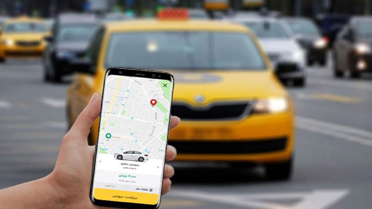 کاربران تاکسیهای اینترنتی مراقب باشند