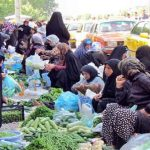 فروش مستقیم محصولات کشاورزی