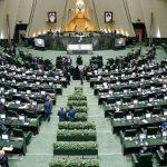 تشویق خانوارهای ایرانی